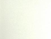 Vizzáró 101 PE fehér