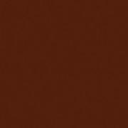 Magasfényű barna